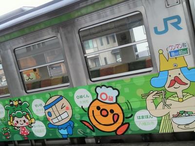 列車3.jpg