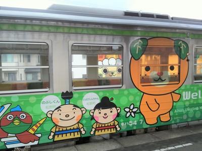 列車4.jpg