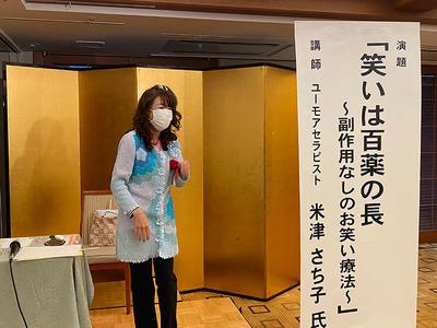 静岡法人会3.jpg